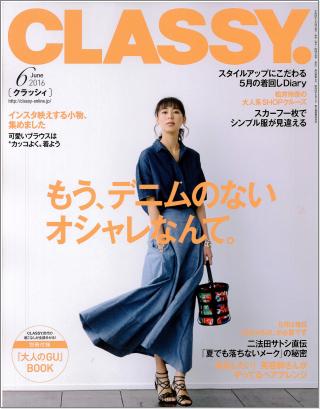 4月後半の雑誌掲載更新しました。