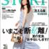 6月前半の雑誌掲載更新しました。