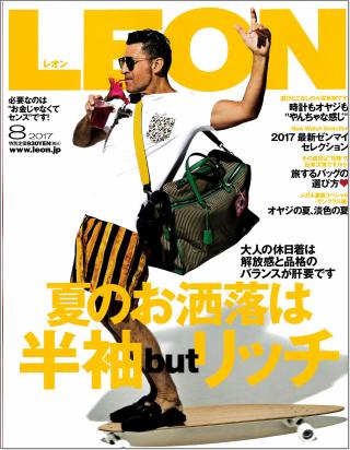 6月後半の雑誌掲載更新しました